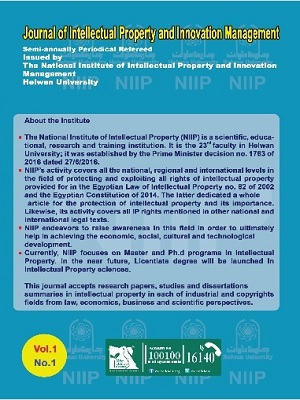 Journal of Intellectual Property and Innovation Management
